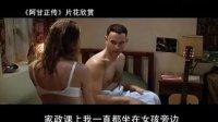 【百视通看大片】阿甘正传-Forrest Gump (1994)中文预告片