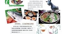 2013年元旦春节去丽江旅游要多少钱?13320413611攻略大全