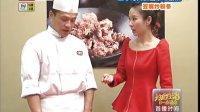 20121228《快乐生活一点通》:三个窍门做出京味素菜——豆嘴炒粉条[快乐生活一点通]