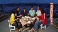 在台湾的故事 100511