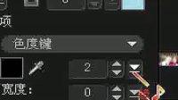 会声会影X4实例实例15【胶片的摇动缩...