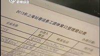 """""""六人成团""""受欢迎 春运团体火车票预订火爆 121229 新闻报道"""