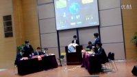 浙江科技学院风采12辩论赛攻辩