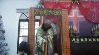 2014年滑县道口基督教会新年赞美会小品 《刁