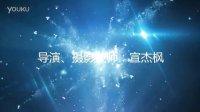 AE特效宣传片 史诗级字幕