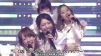 [東熱字幕]121230 日本唱片大赏 AKB48 LIVE 受赏 演出总编集