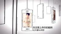 韶关阁手机客户端宣传片
