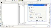 CAD教程|CAD视频教程|绘制衣柜