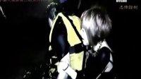有線怪談遊客止步 2012 12 29 台湾篇.大豹溪 (最後一集)
