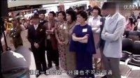 《巾帼枭雄之义海豪情》造势宣传活动
