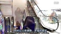 黃紹傑中醫師分享 可怕的西藥藥癮