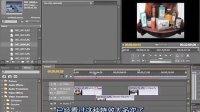Premiere其他过渡效果 Pr基础Pr视频Pr教学 群16309306