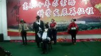 黑龙江省农经学院餐饮中心2012.12元旦新年团拜会演出三句半小品
