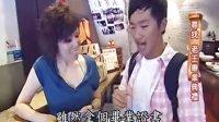 在台湾的故事 100629
