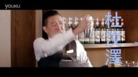 百星酒店 [HD] (原裝預告) Hotel Deluxe (Original Teaser)