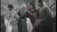 黄梅戏徽州女人选段