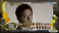 130103 MBC every1 JYJ 三只的脸合成最强相貌 [JaeF]