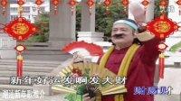 新年大發財-潮汕新年歌推介