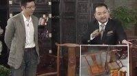 太和木作关毅谈宫廷古典红木家具的收藏-北京电视台