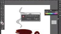 AI视频教程 CS6 LOGO设计 ai视频教程 LOGO设计 Q群173978449
