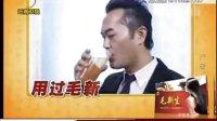 毛新生官方网站