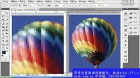 [PS]photoshop教程,ps入门与提高,psc5,ps教程。