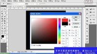 [PS]photoshopcs5,ps入门与提高,ps视频教程,cs5,ps.