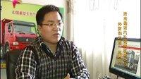 alibaba北方大区外贸直通车(p4p)成功客户访谈