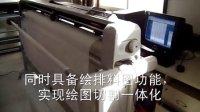 服装CAD硬件教程