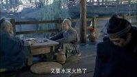 楚汉传奇DVD版 22