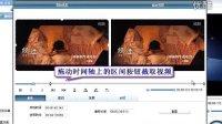 视频剪辑软件会声会影 视频剪辑软件哪个好 视频剪辑工具