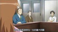 第10话 桐岛沙衣里(后编)
