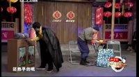 刘小光 李琳晋级失败 130105