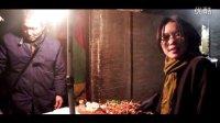 陈肥野的生日古城之旅。