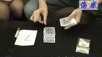 魔术长短牌玩法