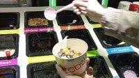 TCBY美国酸奶冰淇淋领导品牌--上海国际食品安全博览会黄浦新闻