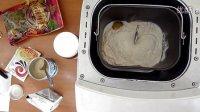 伊莱克斯全自动面包机试用2:制作甜面包