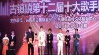 颁奖礼  http://v.youku.com/v_show/id_XNDk4MDY0OTk2.html