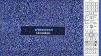 三星ES6100系列液晶电视图像模糊不清楚,如何处理?4935
