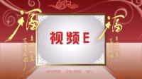 2013恭贺新春AE模板 新春大拜年片头