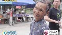 中国人的一天:实拍广西巴马长寿乡[新闻夜总汇]
