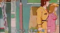 第024话 日本最没责任感的父子