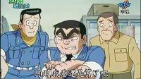 第305话 两津流漫画补习班