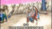 第09话 暴风少女芙罗拉 天蝎神骑思可鲁  斯比亚迎击