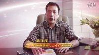 视频: 大唐善德黑龙江总代祝福VCR
