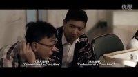 彭浩翔《低俗喜剧》先行预告 爆笑恶搞演艺圈潜规则