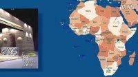 远古记忆,非洲掠影