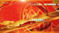 06 蛇年新春AE模板 新年开场AE片头 2013新春AE模板