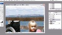 PS-数码相片处理实例教程 36.清除照片中多余人物