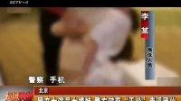 香港三级女演员大全